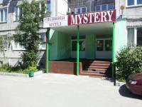 Hostel MYSTERY, Hostelek - Nyizsnyij Novgorod