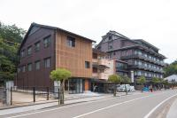 Hostel Kaniwa, Hostels - Miyajima