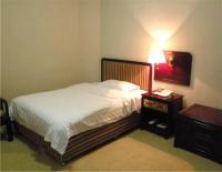 Dalian Hotel, Отели - Далянь