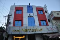 Hotel Namaskar, Мини-гостиницы - Кумбаконам