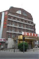 Home Inn Tianjin Railway Station, Hotely - Tianjin