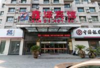 Yiwu Xinze Hotel, Hotels - Yiwu