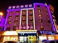 Yiwu Jian'ai Fengshang Inn, Hotels - Yiwu