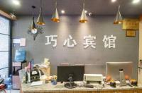 Yiwu Qiaoxin Inn, Hotel - Yiwu