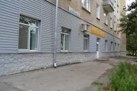 Inn Oktyabrskaya 2, Inns - Kamensk-Ural'skiy