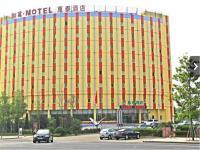 Motel Qingdao Development Zone Middle Changjiang Road, Hotely - Huangdao
