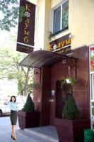 Hotel Kolumb, Hotely - Mariupol'