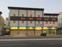 Talaea El Reem Aparthotel, Apartmánové hotely - Taif