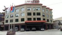Guangzhou Nanyue Xilaiwu Hotel, Szállodák - Kanton