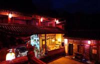 Nuodeng Fujia Liufang Hostel, Ostelli - Dali