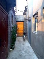 Flat Inside Imperial City, Alloggi in famiglia - Pechino