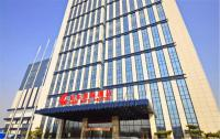 Ber International Hotel, Отели - Цзинань