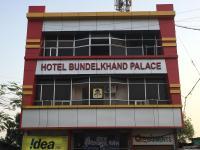 Hotel Bundelkhand Palace, Отели - Lalitpur