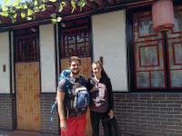 Tanxiangge Inn Pingyao, Vendégházak - Pingjao