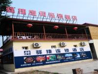 Yijie Holiday Hotel (Miyun Heilongtan), Hotels - Miyun