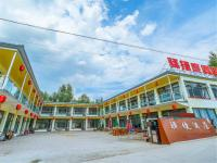 Yijie Holiday Hotel Wuling Mountain North Gate Branch, Hotely - Miyun