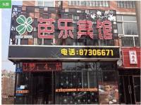 Harbin Jin Ba Le Inn, Hostince - Harbin