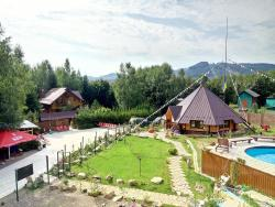 Forest Camp Mygovo