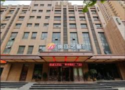 Jinjiang Inn Xi'an Mingguang Road