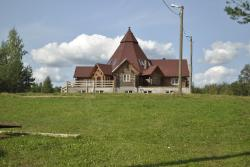 Country house Pyatnistiy olen