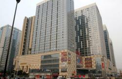 Chengdu Alice Hotel