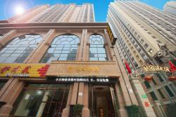 Xi'an Jintai Hotel