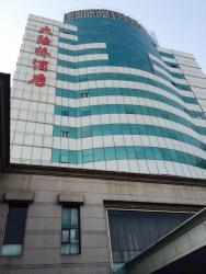 Daluqiao Hotel Urumqi