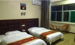 Hangyu Business Inn