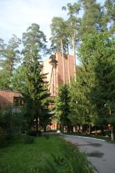 Health Resort Stroitel Spa
