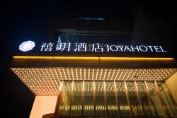 Joya Hotel Urumqi