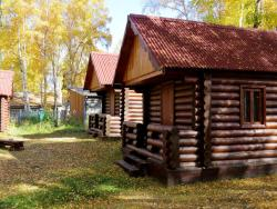 Holiday Club Berezka