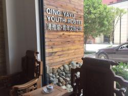 Qing Yayu Youth Hostel