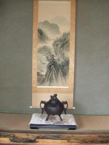 Ryokan Ginsuikaku, Ryokans  Maizuru - big - 23