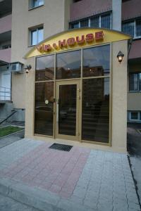Самара - VIP House Hotel