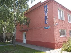 Мини-отель Медовый - фото 2