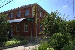 Мини-отель Нарт, Майкоп