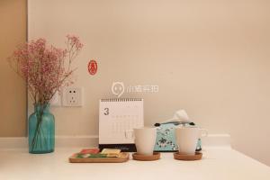 Tieshimen Suyue Apartment, Apartmány  Suzhou - big - 12