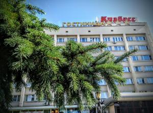 About Hotel Kuzbass
