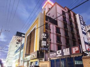Motel i-zen