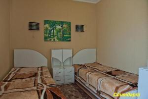Hotel Arhidom