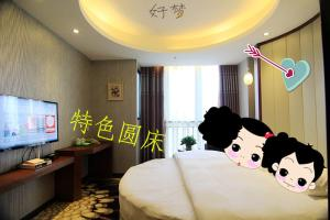 Guang Ke Hotel, Отели  Чунцин - big - 12