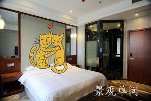 Guang Ke Hotel, Отели  Чунцин - big - 13