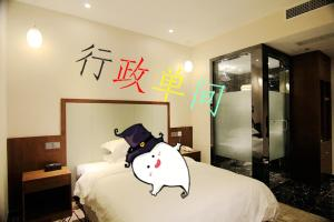 Guang Ke Hotel, Отели  Чунцин - big - 1