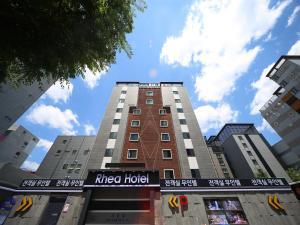 Rhea Hotel