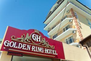Гостевой дом Golden Ring