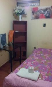 Hostel Chan Chan Inn, Pensionen  Trujillo - big - 6