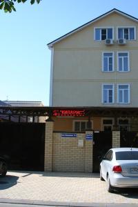 Гостевой дом Кипарис, Анапа