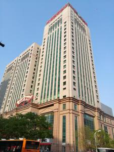Chengde Sihai International Hotel, Чэндэ