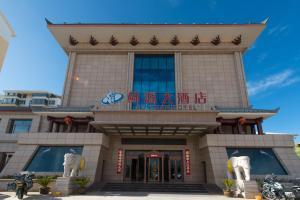 Dunhuang Suyuan Hotel