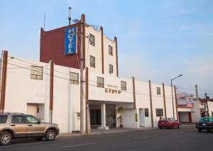 Hotel Kyoto, Hotels  Puebla - big - 17